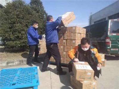 江苏中兴药业向武汉同济医院捐赠30万元药品