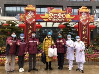 抗疫一线|武汉协和西院湘雅病房首位新冠肺炎患者出院