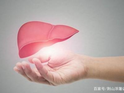 肝癌被发现是晚期吗?提醒:这三种异常出现在体内,或者肝脏已经异常