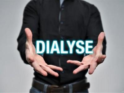 尿毒症患者透析对身体有什么危害?可能有四种风险。