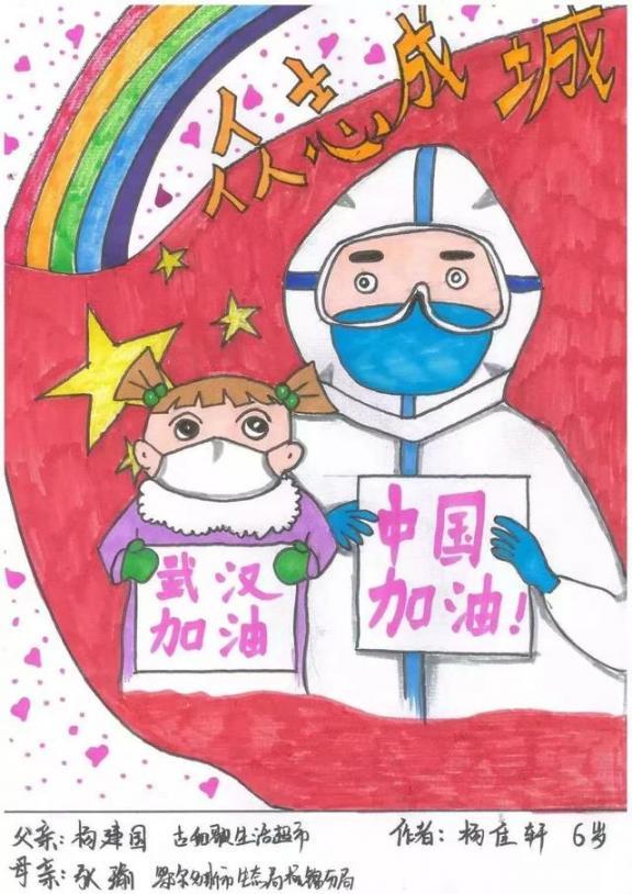 一组走心的图画!鄂尔多斯这些小朋友向一线抗疫工作者致敬!  作者 刘姝妙 王钰 图画 刘奕 嘉怡 第3张