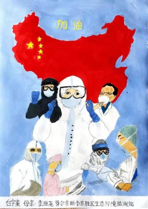 一组走心的图画!鄂尔多斯这些小朋友向一线抗疫工作者致敬!  作者 刘姝妙 王钰 图画 刘奕 嘉怡 第2张