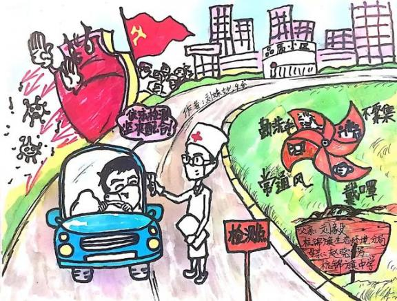 一组走心的图画!鄂尔多斯这些小朋友向一线抗疫工作者致敬!  作者 刘姝妙 王钰 图画 刘奕 嘉怡 第5张