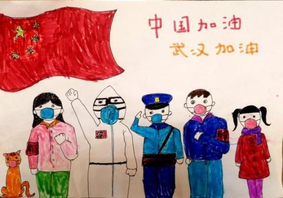 一组走心的图画!鄂尔多斯这些小朋友向一线抗疫工作者致敬!  作者 刘姝妙 王钰 图画 刘奕 嘉怡 第8张