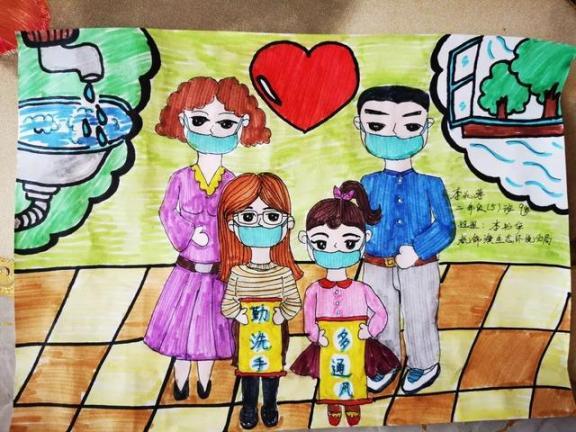 一组走心的图画!鄂尔多斯这些小朋友向一线抗疫工作者致敬!  作者 刘姝妙 王钰 图画 刘奕 嘉怡 第12张