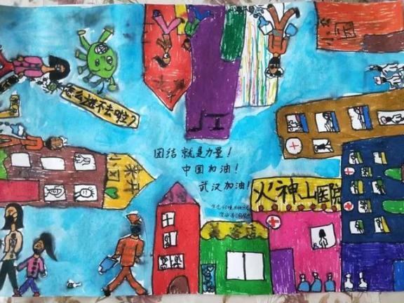 一组走心的图画!鄂尔多斯这些小朋友向一线抗疫工作者致敬!  作者 刘姝妙 王钰 图画 刘奕 嘉怡 第13张