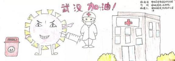 一组走心的图画!鄂尔多斯这些小朋友向一线抗疫工作者致敬!  作者 刘姝妙 王钰 图画 刘奕 嘉怡 第14张