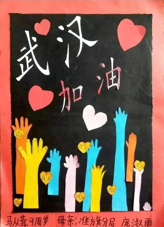 一组走心的图画!鄂尔多斯这些小朋友向一线抗疫工作者致敬!  作者 刘姝妙 王钰 图画 刘奕 嘉怡 第16张
