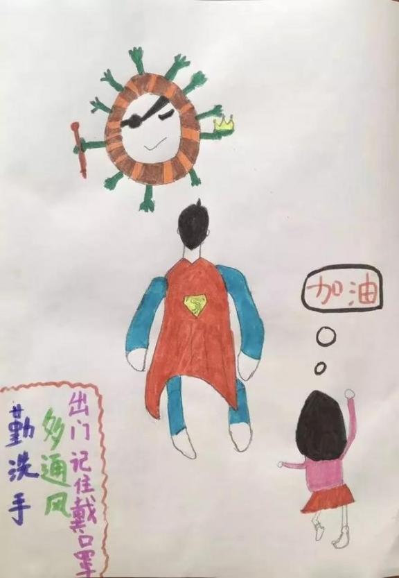 一组走心的图画!鄂尔多斯这些小朋友向一线抗疫工作者致敬!  作者 刘姝妙 王钰 图画 刘奕 嘉怡 第19张