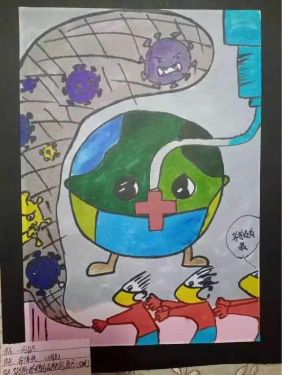 一组走心的图画!鄂尔多斯这些小朋友向一线抗疫工作者致敬!  作者 刘姝妙 王钰 图画 刘奕 嘉怡 第18张