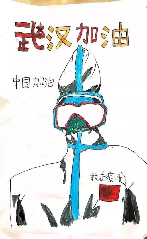一组走心的图画!鄂尔多斯这些小朋友向一线抗疫工作者致敬!  作者 刘姝妙 王钰 图画 刘奕 嘉怡 第20张
