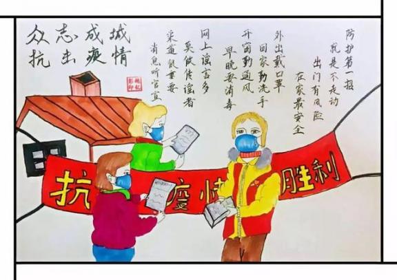 一组走心的图画!鄂尔多斯这些小朋友向一线抗疫工作者致敬!  作者 刘姝妙 王钰 图画 刘奕 嘉怡 第21张