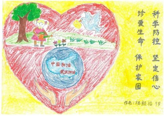 一组走心的图画!鄂尔多斯这些小朋友向一线抗疫工作者致敬!  作者 刘姝妙 王钰 图画 刘奕 嘉怡 第23张