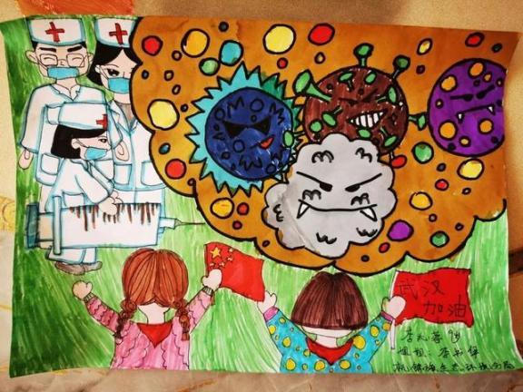 一组走心的图画!鄂尔多斯这些小朋友向一线抗疫工作者致敬!  作者 刘姝妙 王钰 图画 刘奕 嘉怡 第22张