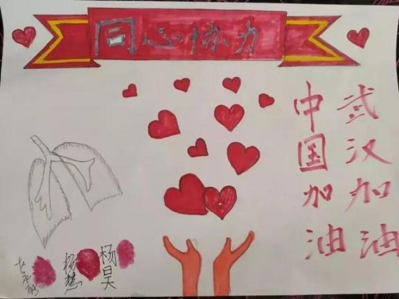 一组走心的图画!鄂尔多斯这些小朋友向一线抗疫工作者致敬!  作者 刘姝妙 王钰 图画 刘奕 嘉怡 第28张
