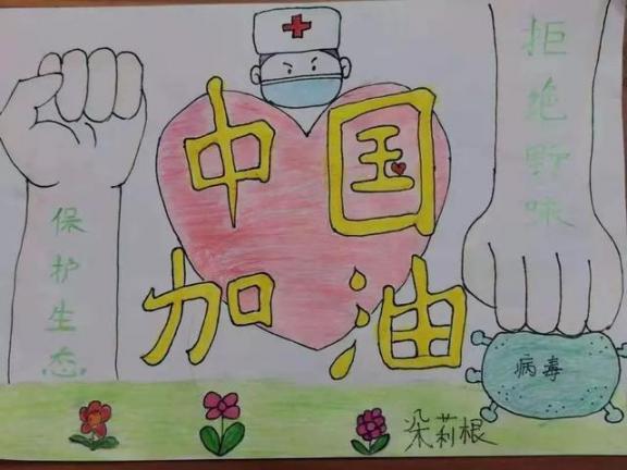 一组走心的图画!鄂尔多斯这些小朋友向一线抗疫工作者致敬!  作者 刘姝妙 王钰 图画 刘奕 嘉怡 第29张