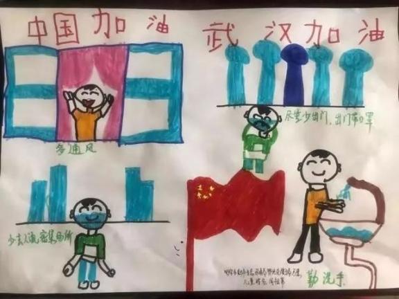 一组走心的图画!鄂尔多斯这些小朋友向一线抗疫工作者致敬!  作者 刘姝妙 王钰 图画 刘奕 嘉怡 第27张
