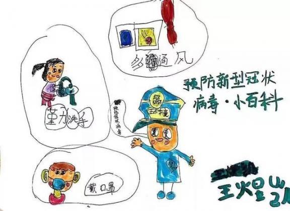 一组走心的图画!鄂尔多斯这些小朋友向一线抗疫工作者致敬!  作者 刘姝妙 王钰 图画 刘奕 嘉怡 第26张