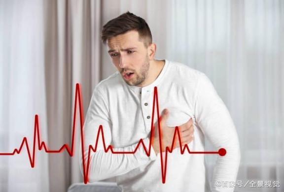 这四种异常可能与心肌梗死有关,切记要检查清楚,不要掉以轻心。  大面积心肌梗死 男性精子检查多少钱 工作检查书 男子打球心肌梗死 心肌梗死后综合症 痤疮检查 第1张