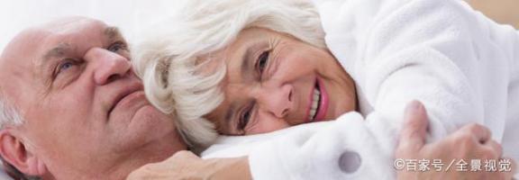 老人不配结婚?事实上,正常的夫妻生活对老年人有三个好处。  中老年人养生 富拉尔基生活网 我不配mv女主角 小夫妻生活 大爷迎娶非洲新娘 夫妻生活用品有哪些 老年人出现幻觉 中国好大爷 西班牙老人声嘶力竭控诉医院 夫妻生活出血怎么办 第4张