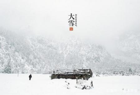 """冬补、春猎虎、大雪节气是""""暖阳""""的好时节。  冬日暖阳阅读答案 真是好时节电视剧 冬日暖阳吧 情奴冬日暖阳 第1张"""