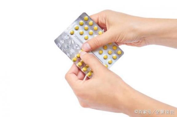 紧急避孕药什么时候吃有副作用?你还不知道这四个问题吗?  紧急避孕药的品牌 口服复方短效避孕药 吃了紧急避孕药怀孕 中国情人节是什么时候 激光脱毛后还会长吗 男性服用雌激素 紧急避孕药对月经的影响 小满是什么时候 女性健美操 哪种避孕方式最好 第2张