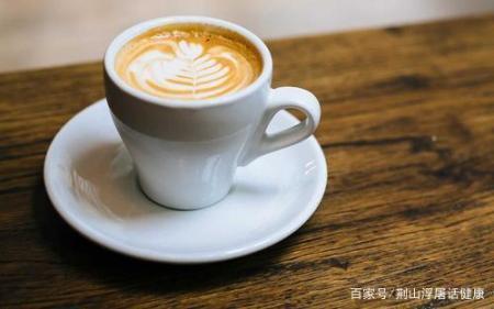 咖啡如何影响血糖,糖尿病患者可以喝吗?  喝咖啡的礼仪 意大利全自动咖啡机 糖尿病患者的饮食 咖啡因的作用 经期能不能喝咖啡 美联储加息对中国股市的影响 咖啡因纤体按摩霜 苯甲酸钠咖啡因 我奋斗了18年才和你坐在一起喝咖啡 血糖高的人吃什么好 第4张