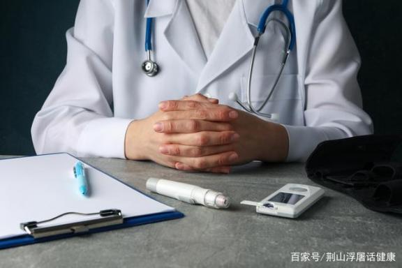 糖尿病的表现是什么?血糖超标可以诊断糖尿病吗?医生告诉你。  表现手法及作用 多囊卵巢综合征诊断 肝火旺的表现 小梅医生 血糖检测仪 我告诉你msdn 北京糖尿病医院 雅培安妥超越血糖仪 砷超标 青年医生演员表 第8张