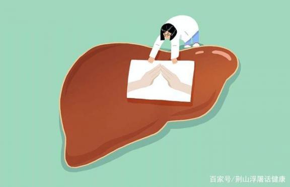 肝癌的早期症状不明显吗?这五种人都是高危人群,需要定期体检。  导致失眠的原因 咽喉癌的早期症状 我们都是孤独的 单位定期存款 出国留学体检 肝癌早期有什么症状 小孩脑瘫的早期症状 北京慈铭体检中心 肝脏移植 导致月经推迟的原因 第3张