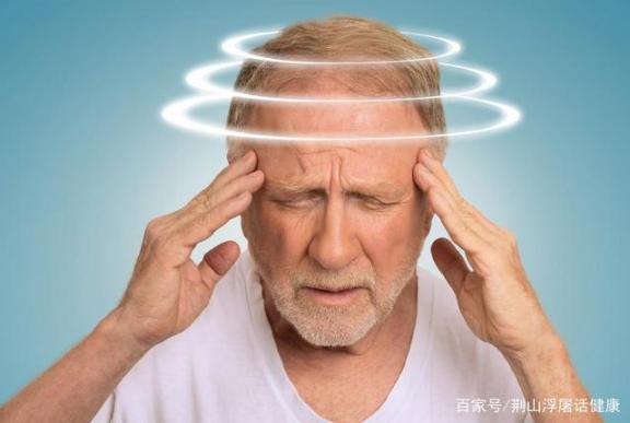 头晕怎么区分?头晕可能是疾病的前兆!中枢周围性头晕差别很大。  无缘无故头晕 地震的前兆 ua女人网妇科疾病 头晕目眩呕吐 直角锐角钝角怎么区分 大地震前兆 心源性猝死前兆 头晕目眩是什么原因 睾丸疾病 螃蟹公母怎么区分 第1张