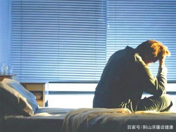 年龄越大,睡眠越少?睡眠需要多长时间?关于睡眠的误解很清楚。  股指期货对股市的影响 无私奉献的精神 测年龄 退休年龄最新规定2019 误解作文 误解英文 配股对股价的影响 两个月的宝宝睡眠时间 法定结婚年龄是多少 误解的反义词 第5张