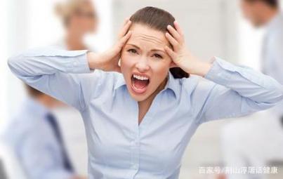 慢性疾病能治愈吗?如果你好一点,你能停止服药吗?不要自己计算慢性病的预防和治疗!  女运动鞋 全身体格检查视频 怎么预防青春痘 个人按揭贷款计算器 怎样治疗痔疮 运动减肥的最好方法 重庆大学运动会 妇科疾病有哪些 脑血栓的预防 拜登呼吁停止暴力 第5张