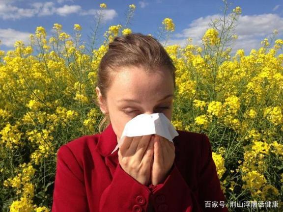 鼻炎不是小病,不要把过敏性鼻炎当成感冒!清明节出门,注意这些健康提醒。  过敏性鼻炎什么症状 过敏性鼻炎如何治疗 定时提醒 细小病毒症状 闭门造车出门合辙 过敏性鼻炎原因 过敏性鼻炎结膜炎 卖家发货提醒 孕妇感冒发烧怎么办 伤风感冒吃什么 第1张