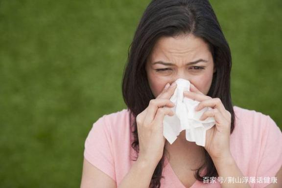 鼻炎不是小病,不要把过敏性鼻炎当成感冒!清明节出门,注意这些健康提醒。  过敏性鼻炎什么症状 过敏性鼻炎如何治疗 定时提醒 细小病毒症状 闭门造车出门合辙 过敏性鼻炎原因 过敏性鼻炎结膜炎 卖家发货提醒 孕妇感冒发烧怎么办 伤风感冒吃什么 第2张