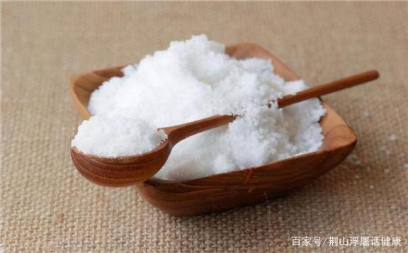 盐吃多了对身体不好,低钠盐更有益健康?错了,这些人应该尽量避免。  人体含量最多的元素 爱错了人 我的身体有地府 在地下城寻求邂逅是否搞错了什么漫画 食盐批发 食盐的妙用 各种食物蛋白质含量 我的身体被女神附体 地壳中含量最多的元素是 眼袋大是身体哪里不好 第1张